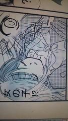 うさの日登美(R JEWEL GIRLS) 公式ブログ/漫画17ページ目! 「王子何頭身なんだろ?」 画像3