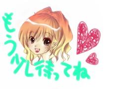 うさの日登美(R JEWEL GIRLS) 公式ブログ/イラストup☆ 画像1