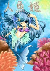 うさの日登美(R JEWEL GIRLS) 公式ブログ/漫画連載スタート! 画像1