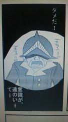 うさの日登美(R JEWEL GIRLS) 公式ブログ/漫画9ページ目 「兵士?が上手くかけまてん」  画像2