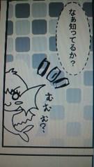 うさの日登美(R JEWEL GIRLS) 公式ブログ/漫画10ページ目 「信じちゃだめだよ姫さんや」 画像2