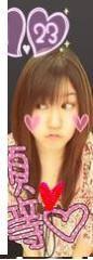 うさの日登美(R JEWEL GIRLS) 公式ブログ/昔のプリ&お知らせ(*^^*) 画像2