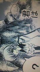 うさの日登美(R JEWEL GIRLS) 公式ブログ/漫画17ページ目! 「王子何頭身なんだろ?」 画像1