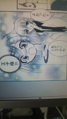 うさの日登美(R JEWEL GIRLS) 公式ブログ/おはよう☆漫画家20ページ 画像2