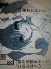 うさの日登美(R JEWEL GIRLS) 公式ブログ/ついに謎の少女の正体が!!! 画像3