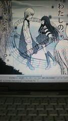 うさの日登美(R JEWEL GIRLS) 公式ブログ/おはよ♪漫画28ページ目! 画像3