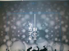 うさの日登美(R JEWEL GIRLS) 公式ブログ/ついに漫画ファイナル!!! 画像3