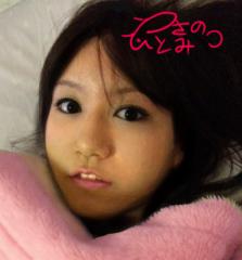 うさの日登美(R JEWEL GIRLS) 公式ブログ/おせちやーい☆ 画像1