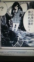 うさの日登美(R JEWEL GIRLS) 公式ブログ/おはよ♪漫画28ページ目! 画像1