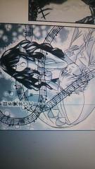 うさの日登美(R JEWEL GIRLS) 公式ブログ/漫画6ページ目 「助けられた王子」 画像3