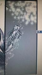 うさの日登美(R JEWEL GIRLS) 公式ブログ/漫画四ページ目!  画像1