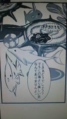 うさの日登美(R JEWEL GIRLS) 公式ブログ/もういっちょ漫画☆ 画像1