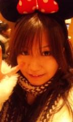 うさの日登美(R JEWEL GIRLS) 公式ブログ/ただいま 画像1