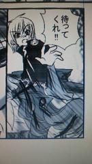 うさの日登美(R JEWEL GIRLS) 公式ブログ/漫画8ページ目! 「姫さん待ってちょ( ̄∀ ̄)」 画像2
