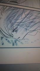 うさの日登美(R JEWEL GIRLS) 公式ブログ/漫画15ページ目「姫が消えちゃった!」 画像1