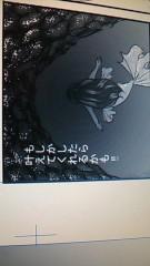 うさの日登美(R JEWEL GIRLS) 公式ブログ/漫画11ページ目 画像2