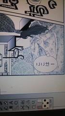 うさの日登美(R JEWEL GIRLS) 公式ブログ/漫画19ページ目! 「一度でィィから住みたい(*^^*)」 画像2