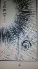 うさの日登美(R JEWEL GIRLS) 公式ブログ/漫画24ページ目☆ 画像2