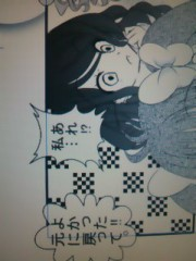 うさの日登美(R JEWEL GIRLS) 公式ブログ/ついに謎の少女の正体が!!! 画像2