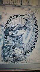 うさの日登美(R JEWEL GIRLS) 公式ブログ/漫画2ページ目! 画像3