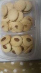 うさの日登美(R JEWEL GIRLS) 公式ブログ/クッキー焼けたよ 画像1