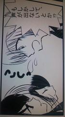 うさの日登美(R JEWEL GIRLS) 公式ブログ/漫画21ページ目「伝わったぁ(*^^*)」   画像3