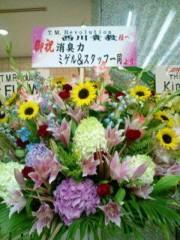 Kimeru 公式ブログ/うっかり〜○○○○の〜♪ 画像1