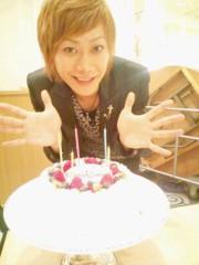 Kimeru 公式ブログ/ありがとう〜! 画像1