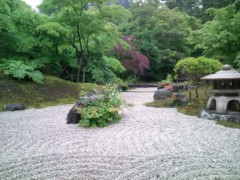 Kimeru 公式ブログ/庭園散歩2 画像1