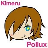 Kimeru 公式ブログ/【From Staff】New Album「Pollux」購入特典情報!! 画像2