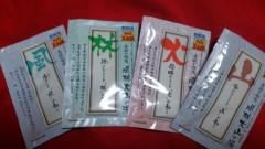 Kimeru 公式ブログ/真田サンタからプレゼントもらった 画像1
