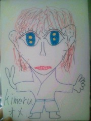Kimeru 公式ブログ/元気注入!! 画像1