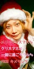 Kimeru 公式ブログ/メリークリスマス☆ 画像1