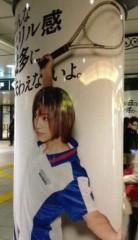 Kimeru 公式ブログ/2012-05-22 21:29:26 画像1