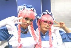Kimeru 公式ブログ/井上(笑) 画像1