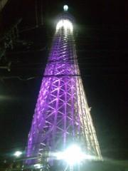 Kimeru 公式ブログ/東京スカイツリー 画像1