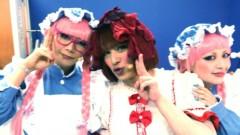 Kimeru 公式ブログ/ローズマリーとニーコアンジェラ 画像1