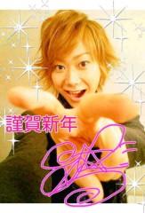 Kimeru 公式ブログ/謹賀新年 画像1