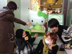 Kimeru 公式ブログ/日帰り温泉2 画像1