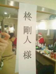 Kimeru 公式ブログ/メリークリスマス(^-^) 画像1