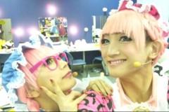 Kimeru 公式ブログ/お葉ちゃん 画像1