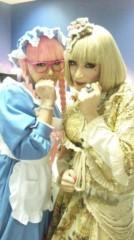 Kimeru 公式ブログ/グフフフフ 画像1