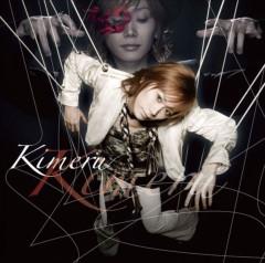 Kimeru プライベート画像 Kimeru 3rd Album 「Kimeru」