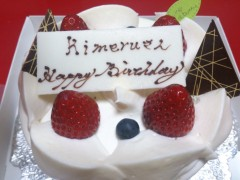 Kimeru 公式ブログ/いよいよ明日! 画像1