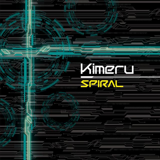 世界配信第2弾Single『SPIRAL』