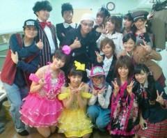 Kimeru 公式ブログ/ラスト!! 画像1