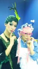 Kimeru 公式ブログ/エスメラルダ 画像1