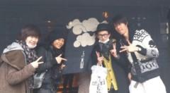 Kimeru 公式ブログ/日帰り温泉3 画像1