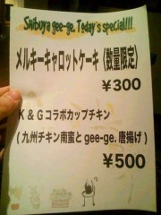Kimeru 公式ブログ/フードメニュー 画像1