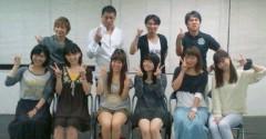 Kimeru 公式ブログ/喝采 画像1
